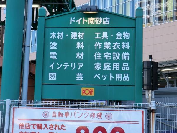 エムステージ・ウェスティア (2)