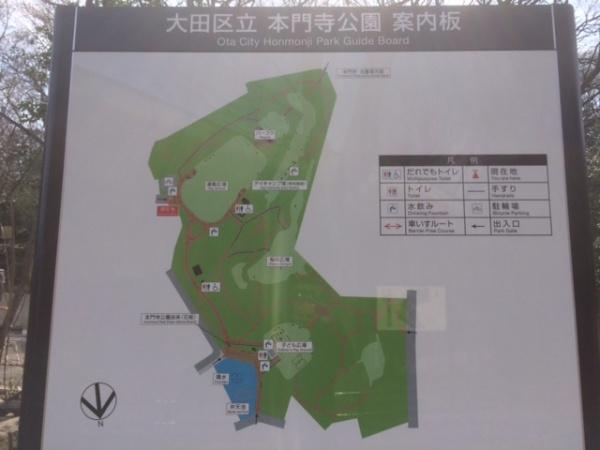 本門寺公園 (1)