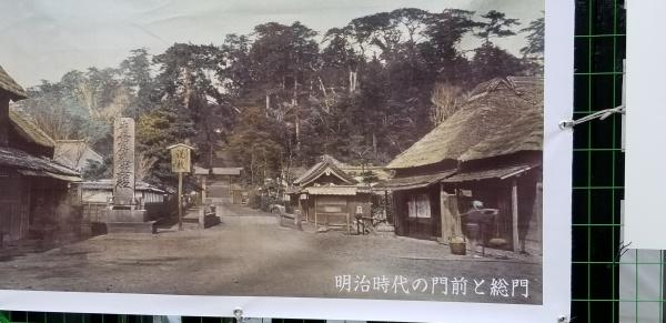 明治時代池上本門寺
